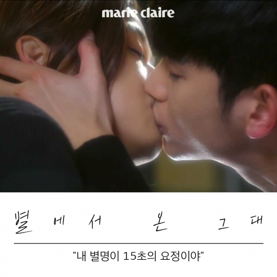 kiss_10