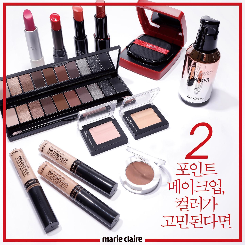 beautytable6