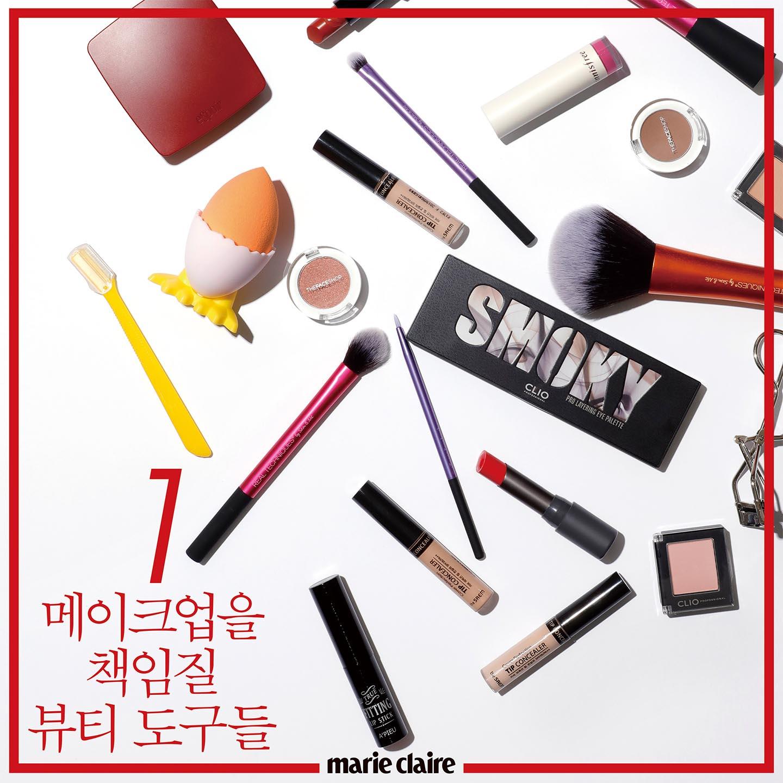 beautytable2