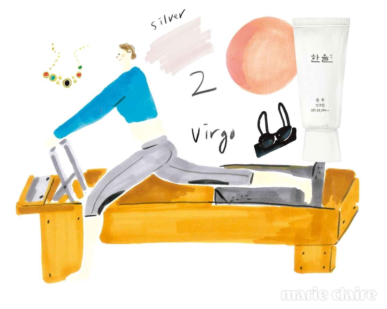 행운을 가져다줄 뷰티 아이템 한율 순수 선크림 SPF30/ PA++. 50ml, 2만5천원대. 민감하고 연약한 피부에도 부담 없이 쓸 수 있는 순한 선크림.