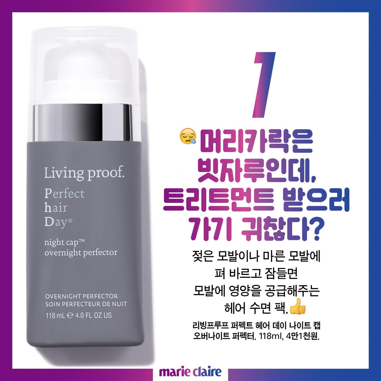 2016 12 뷰티 프로게을러-_2 복사