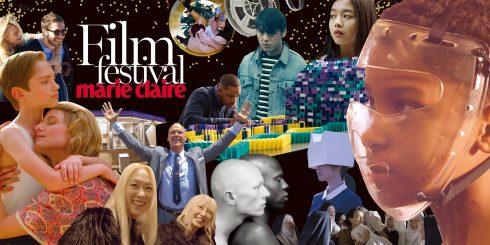 2017 MCFF 꼴라쥬2 복사