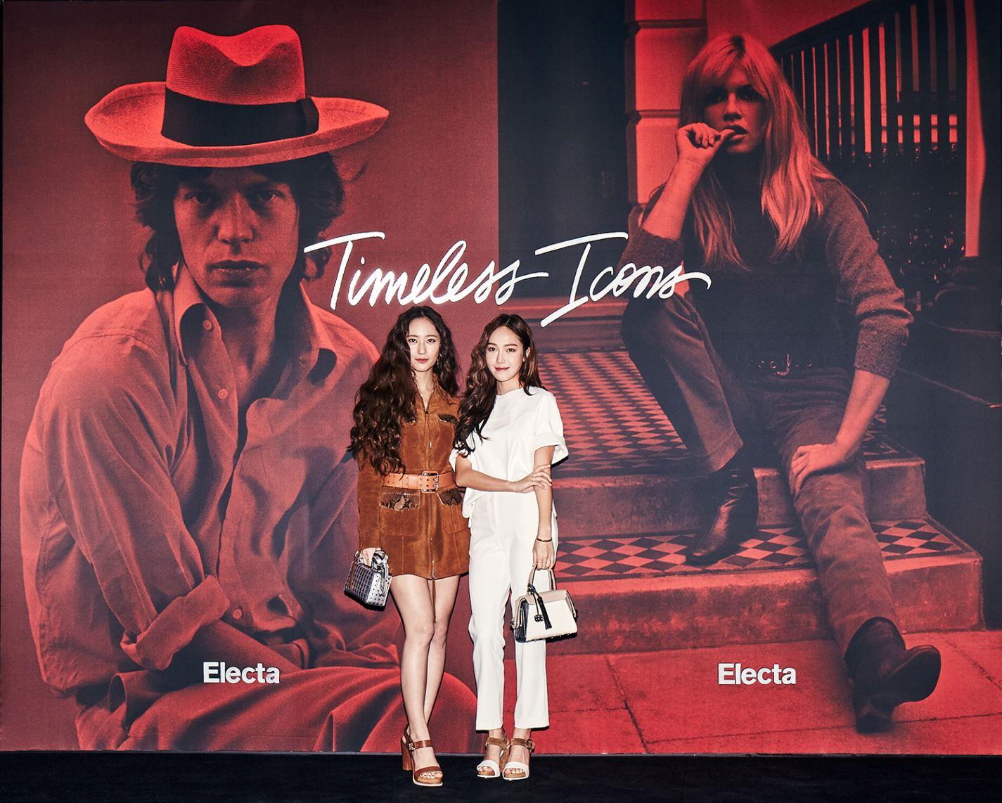 2. Krystal & Jessica_Photowall
