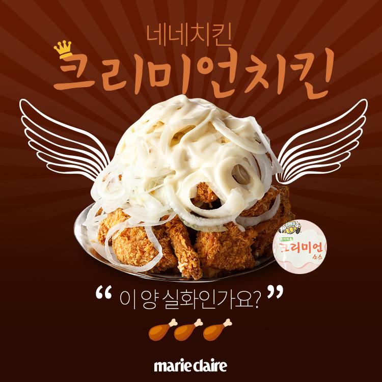 chicken_01