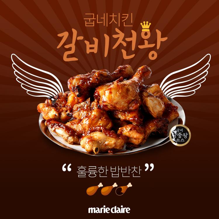 chicken_05