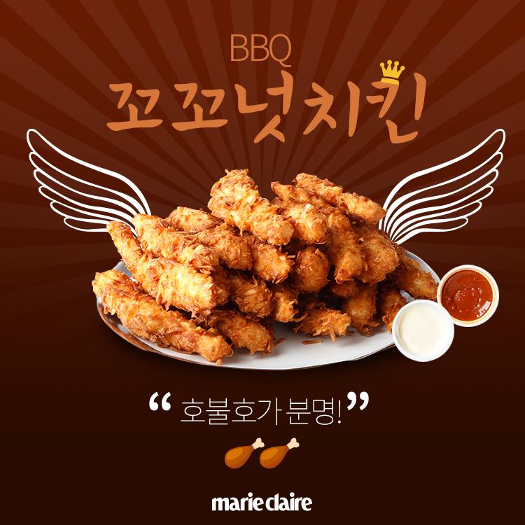 chicken_04