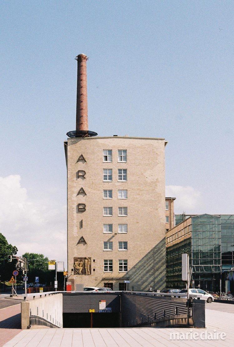 디자인 헬싱키 핀란드