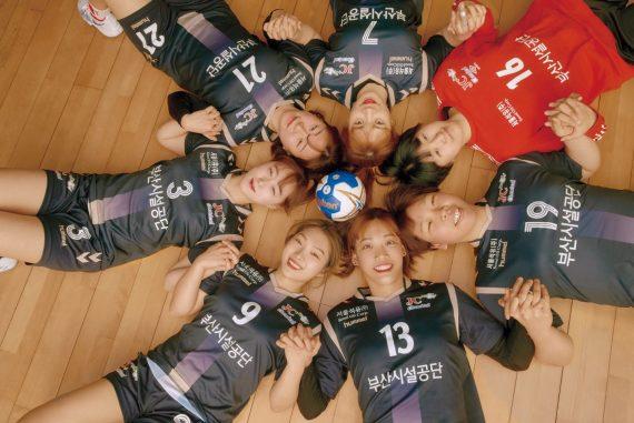 부산시설공단 세계여성의날 여성의날 랑콤 부산시설공단핸드볼팀