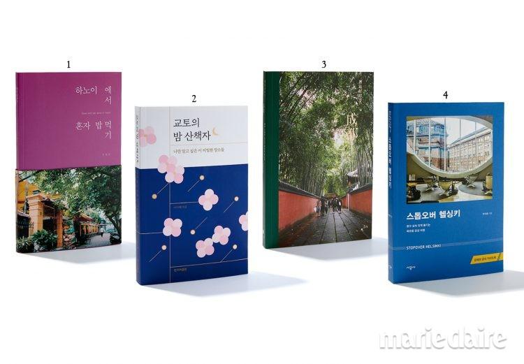 여행책 책 책추천 여행책추천