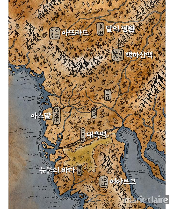 아스달연대기 tvn 드라마