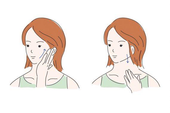 브이라인 피부관리