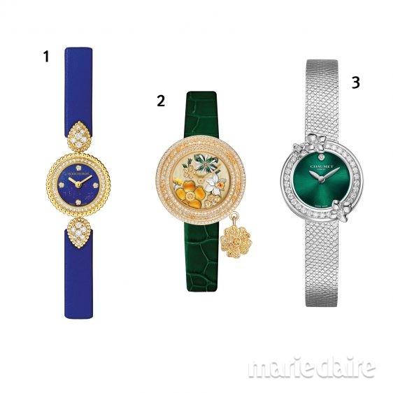 웨딩워치 시계