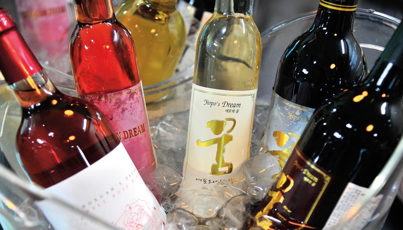 한국와인 와인
