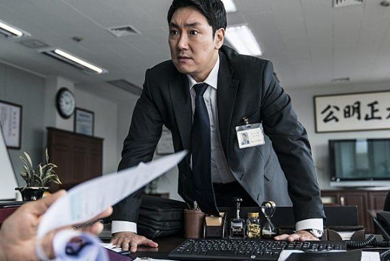 영화 블랙머니 개봉