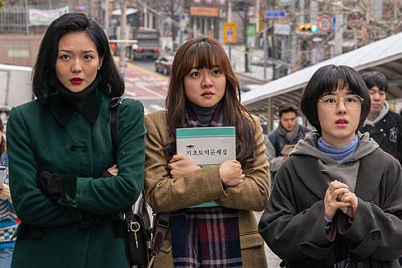 삼진그룹 영어토익반 영화 신작 개봉