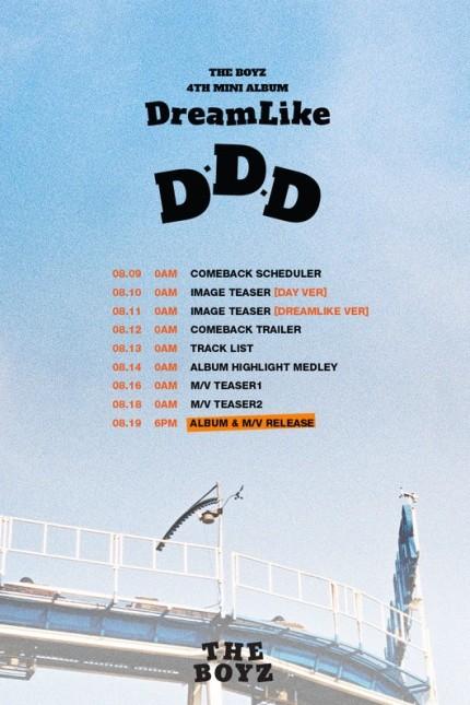 더보이즈 아이돌 DDD